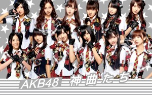 AKB48 Wallpaper