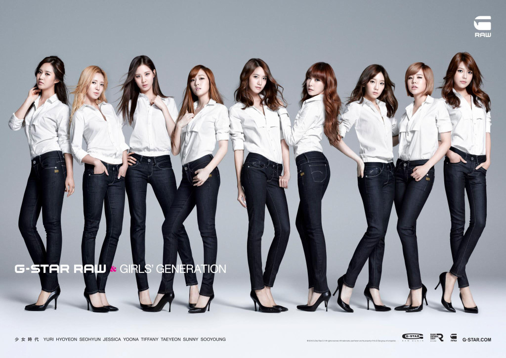 Girl generation Wallpaper