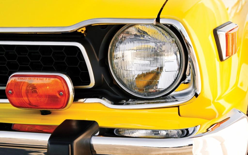 1975 Honda Civic CVCC Wallpaper