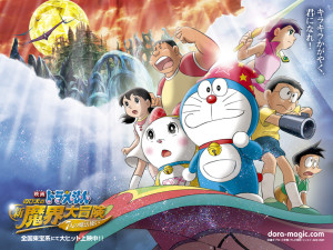 Doraemon Wallpaper HD