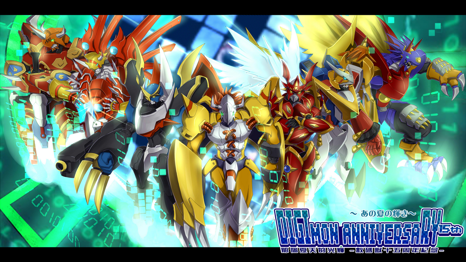 Download Digimon Wallpaper For Desktop