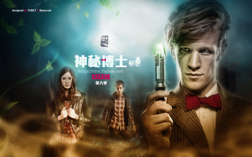 Free Doctor Who Wallpaper