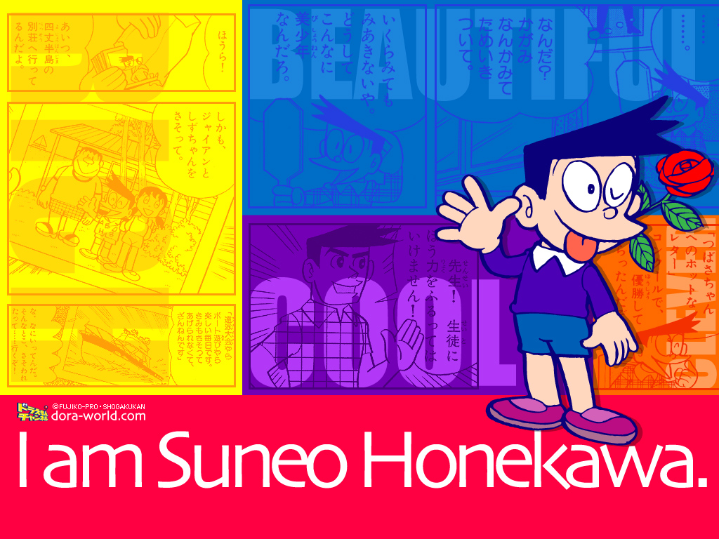 Suneo Doraemon Wallpaper