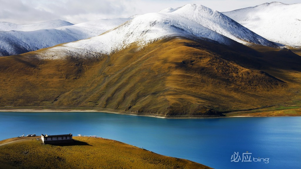 Yamdrok Lake Tibet Wallpaper